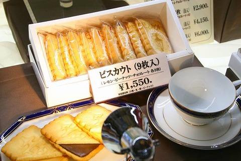 a-yoko0505