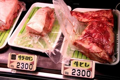 a-yamagata0304