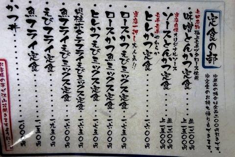 a-nago0305