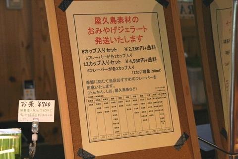 a-yaku0915