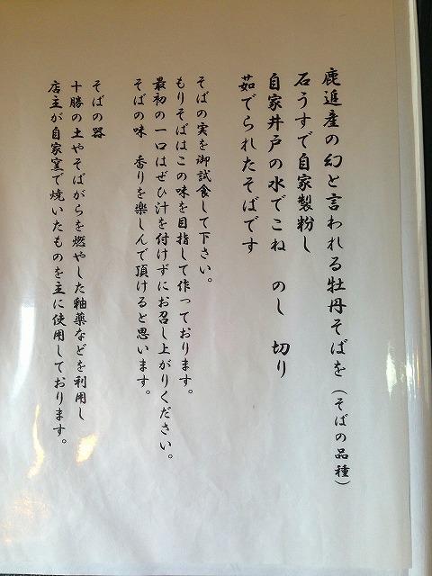 a-obi0504