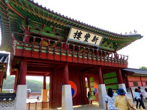 a-seoul0401