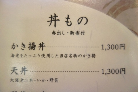 a-nago0105