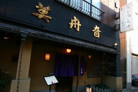 a-tokyo0401