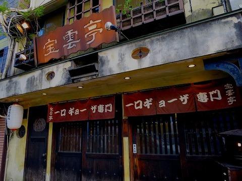 a-nagasa0901