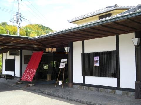 a-yama0801