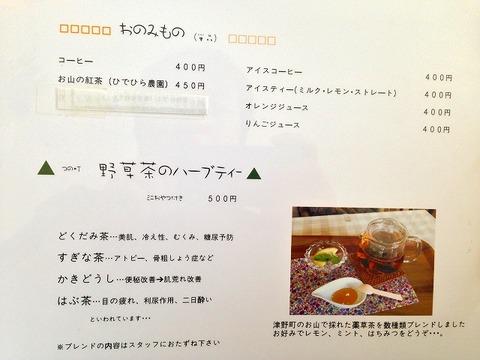 a-kouchi0519