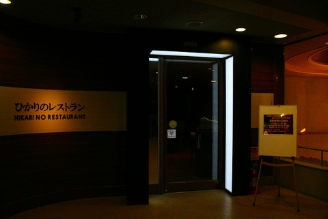 a-nagasa0606