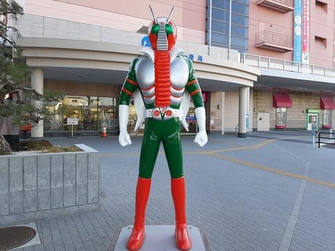 a-miyagi0003