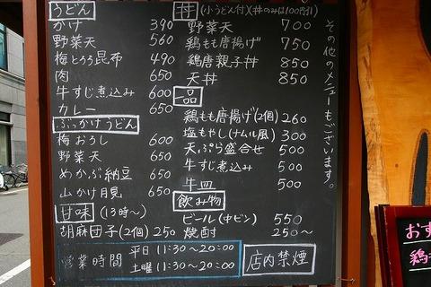a-huku0502