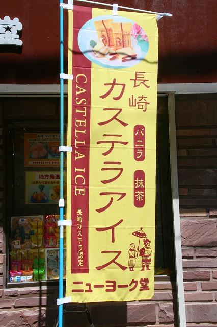 a-nagasa1003