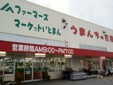 a-oki0351