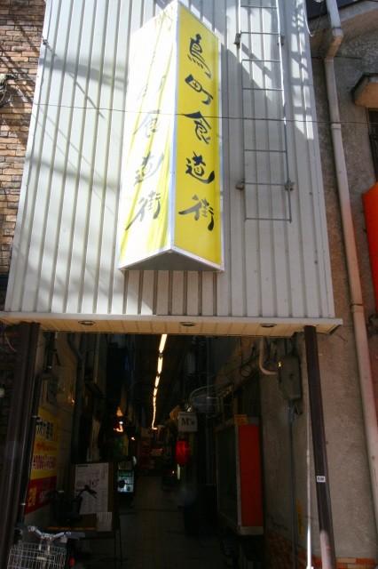 a-fuku0411