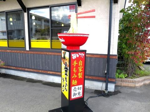 a-yamagata0402