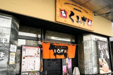 a-yamagata0801