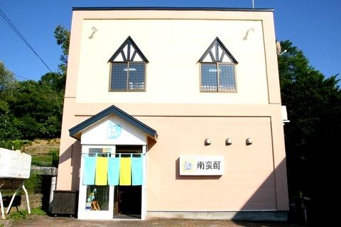 a-kushiro1001 (2)
