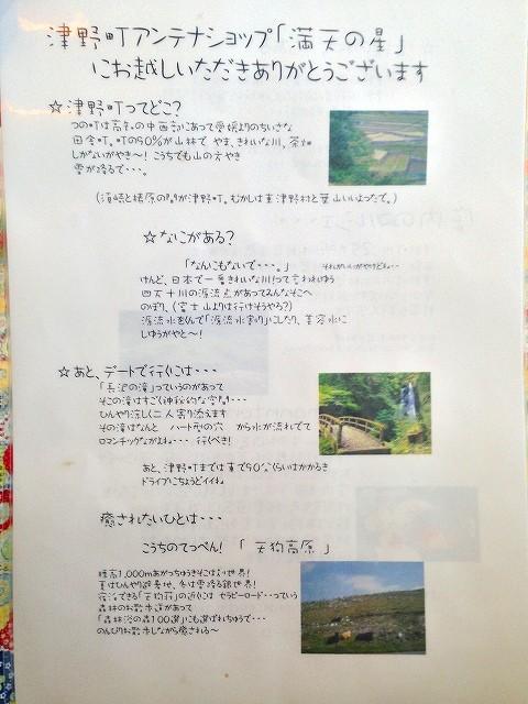 a-kouchi0509