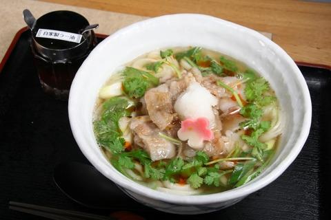 a-komugi2