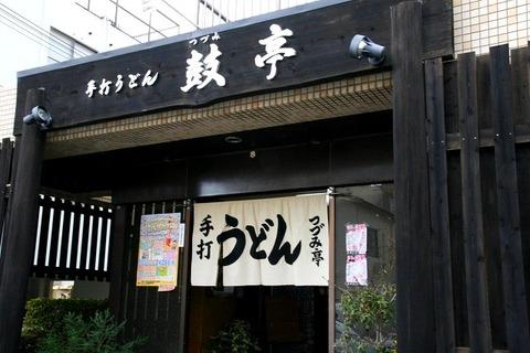 a-awaji0401