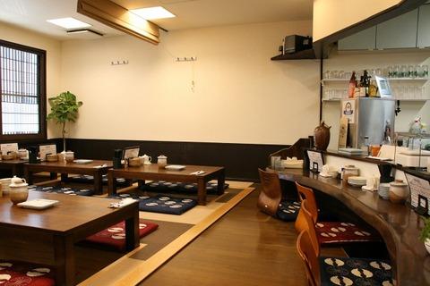 a-yamagu0903