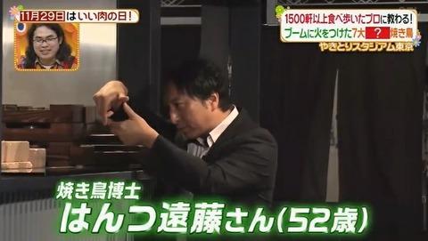 yakihiru03