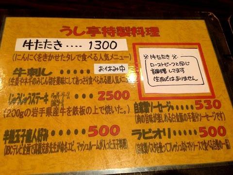 a-mori0706