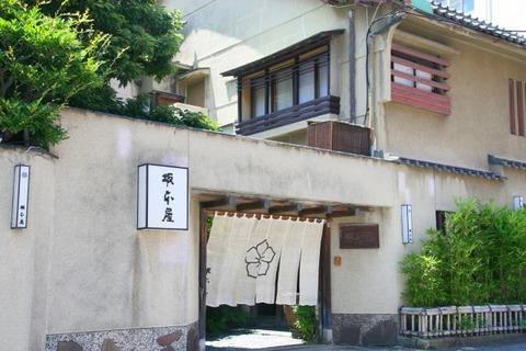 a-nagasa0401
