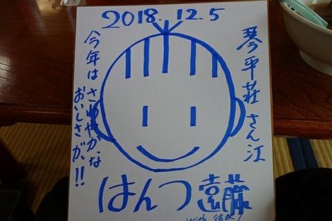 a-DSC02037