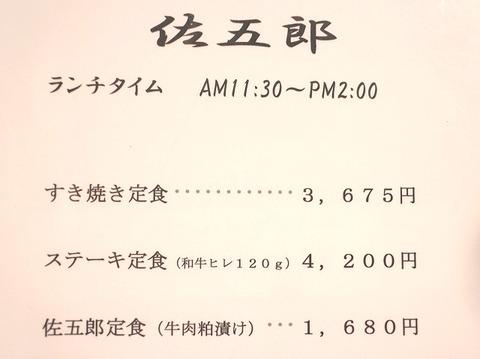 a-yama0404