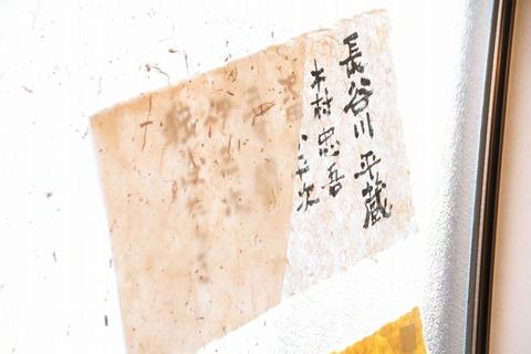 a-kouchi0107
