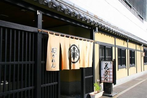 a-abashiri0102