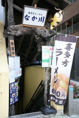 a-nakagawa1