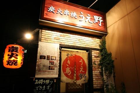 a-fuku0302