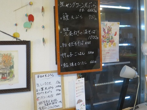 a-IMG_6618