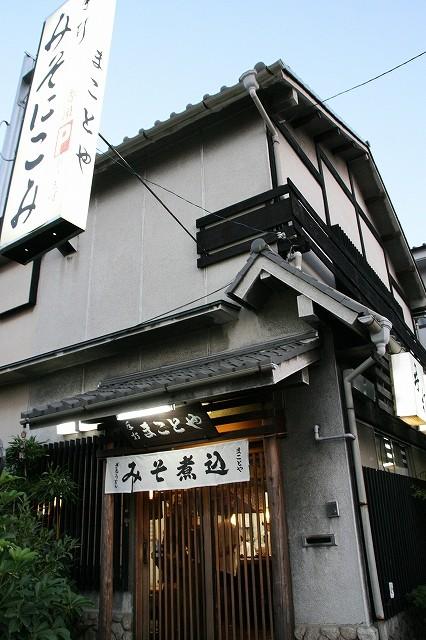 a-nagoya0201