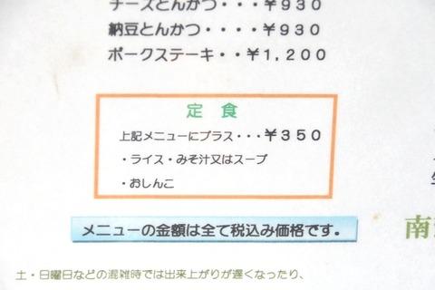 a-kushiro1001 (11)