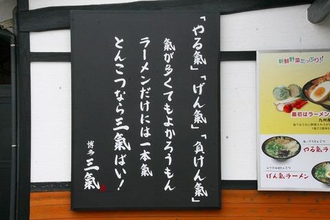 a-fuku0303