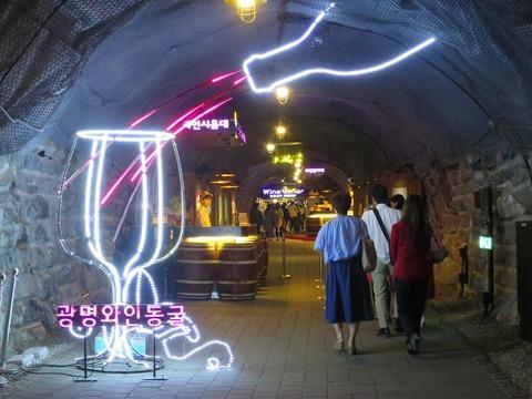 a-seoul2420