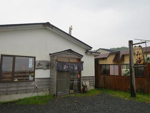 a-minaho0503