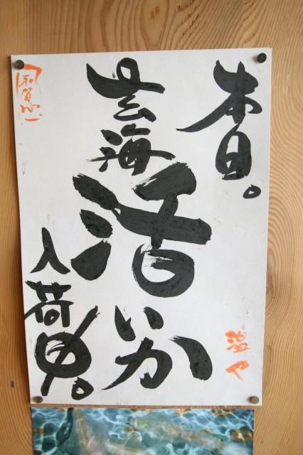 a-fuku0707