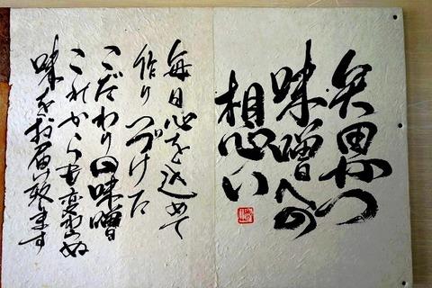 a-nago0315
