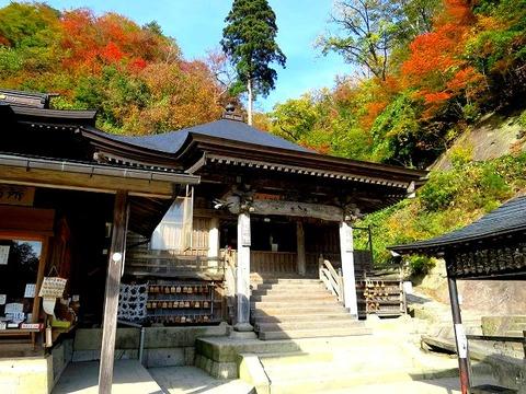 a-yamagata0103