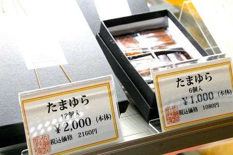 a-yamagata0519
