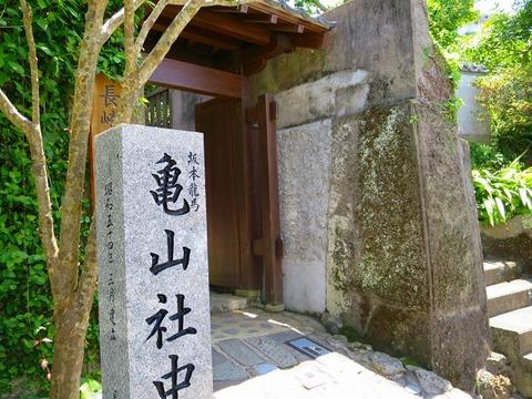 a-nagasa0011