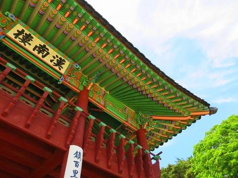 a-seoul0303