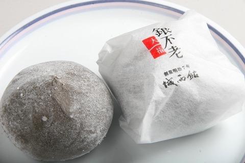 a-kouchi1009