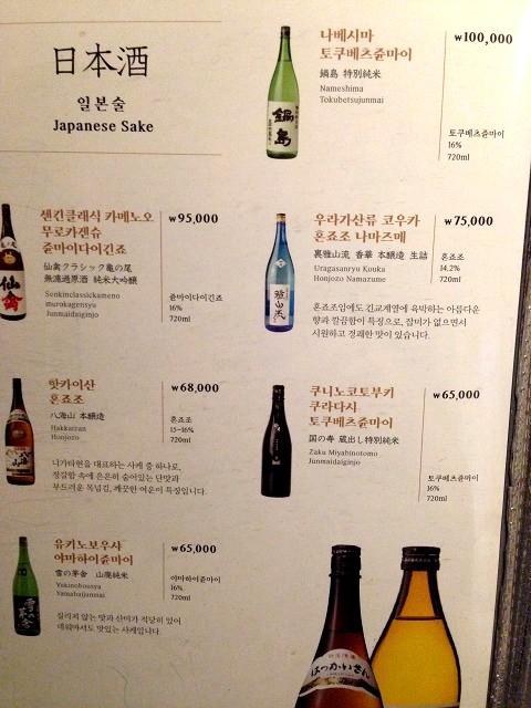a-seoul1509