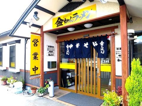 a-yamagata0403