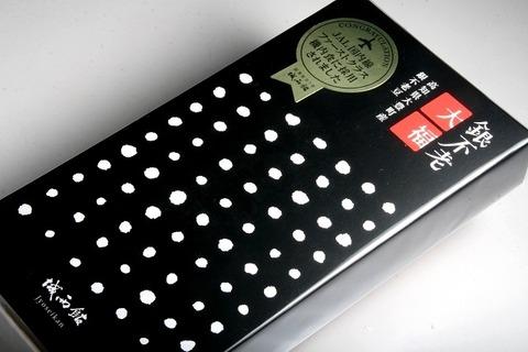 a-kouchi1008