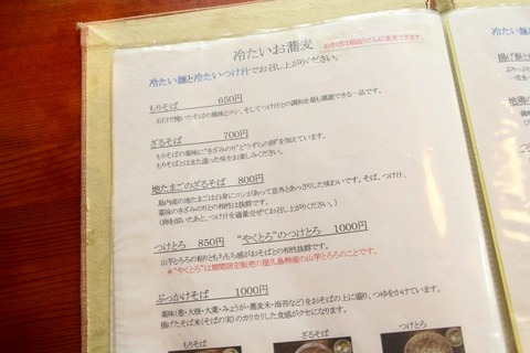 a-yaku0406